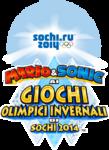Logo IT - Mario & Sonic Wii U