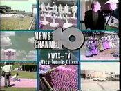 CBS Affiliate ID s 1995-Part 1 4