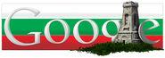 Google Bulgarian Liberation Day