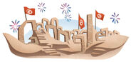 Google Tunisia Republic Day 2013