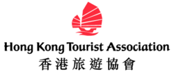 Hong kong tourist association