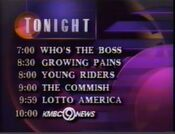 KMBC-TV 9 America's Watching ABC promo 1991