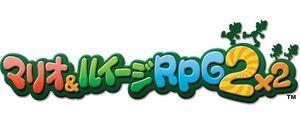 Japanese logo PiT