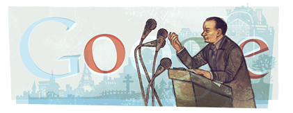 File:Google Andre Malraux's 110th Birthday.jpg