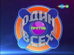 ОПВ Карусель лого