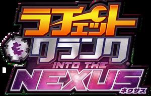 Ratchet & Clank - Into the Nexus (Japan)