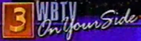WBTV late 80s