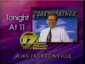 ABC 121996 Commercials 2 - YouTub 2