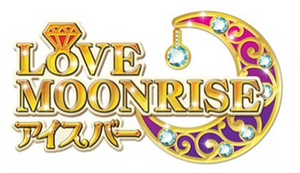 Aikatsu Love Moonrise logo