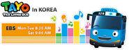 Time 01 Tayo The Little Bus Korean EBS