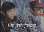 Best Brains (1991 - Gamera vs Guiron)