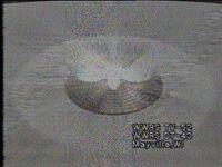 WWRS TBN ID
