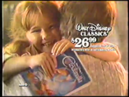 1988 Disney Cinderella Home Video Sale Jan 18, 2016 8.49.36 AM