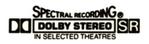 DolbySRLogoVersion1