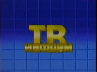 Novosti 1991