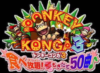 Donkey Konga 3 logo