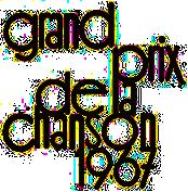 ESC 1967 logo