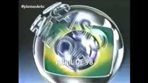 Vinheta pós-chamadas TV Globo (1998-1999)