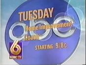 ABC Tuesday Season Premiere Promo 1995 with WBRC ID Bug