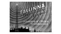 ETV 1955