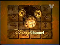 Thumbnail for version as of 09:47, November 29, 2011