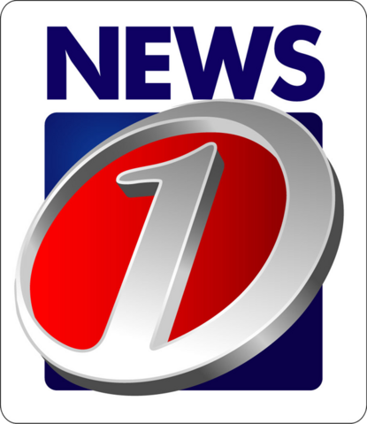 File:News One Old.png