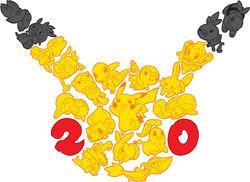 20th Logo Primary cmyk-930x676