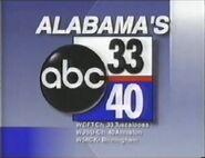 ABC 33-40 Station ID 1996