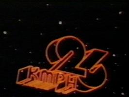File:Kmph 26 1971.jpg