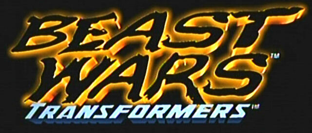 File:Beast Wars logo.jpg