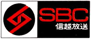 SBC 1972