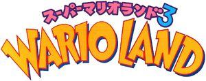 Wario Land Logo 1