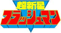Flashman Logo