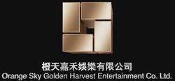 Orange sky golden harvest