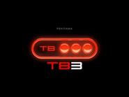 TV3 Neon