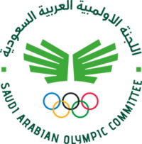 Saudi Arabian Olympic Committee 2017