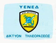 Yened