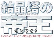 Japanese M03 Logo