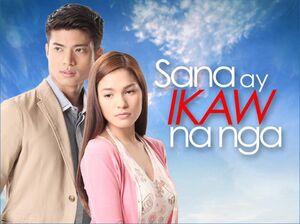 Sana ay ikaw na nga-2012