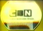 CBN Ident 1957