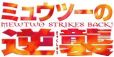 Japanese M01 Logo
