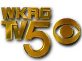 WKRG 1997