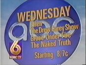 ABC Wednesday Premiere Promo 1995 with WBRC ID Bug