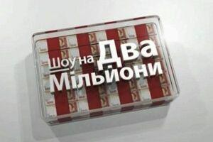 Show2mil logo