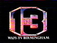 File:Wapi13 1979.jpg