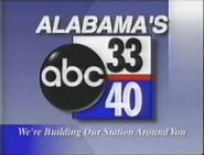 ABC 33-40 ID We're Buliding Our Station Around You 1996