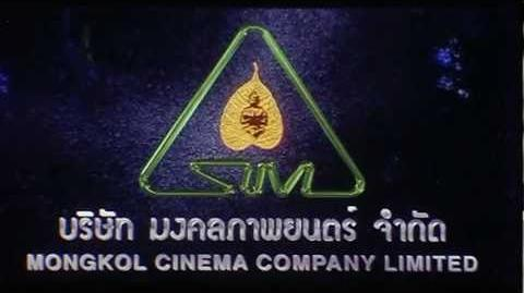 สหมงคลฟิล์ม Logo 2