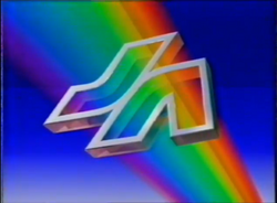 Jornal do Almoço 1996