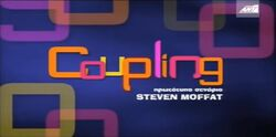 Coupling Greece