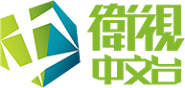 Star-Chinese-logo-2016
